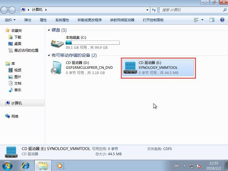 群晖虚拟机安装Windows-Ermain