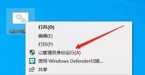 快速优化Window10电脑-Ermain
