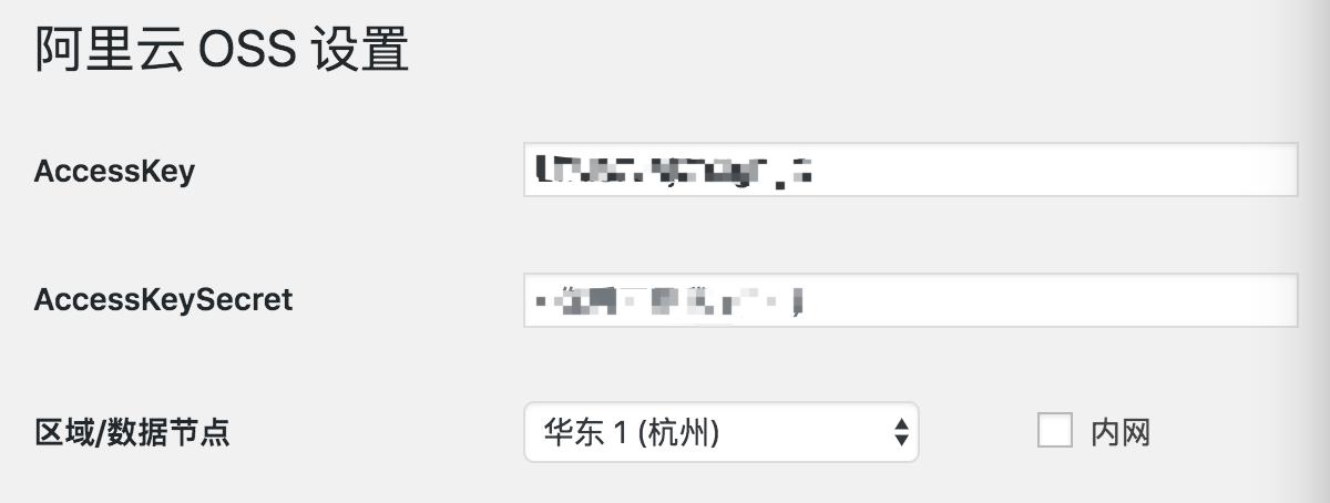 wordpress网站加速-Ermain