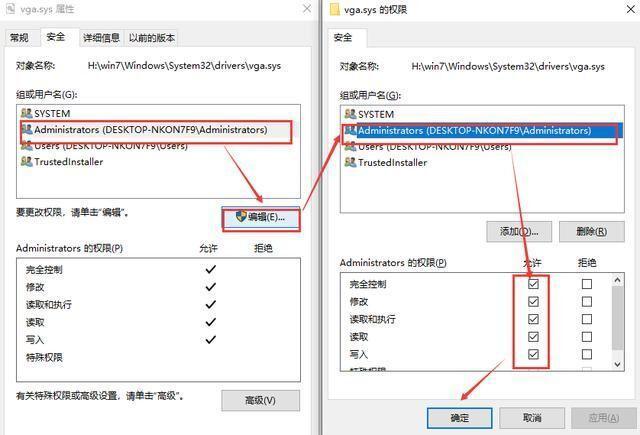 纯UEFI引导安装windows7x64位系统(支持8代英特尔cpu)-Ermain