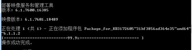 """安装Win7补丁遭遇""""此更新不适用于你的计算机""""-Ermain"""
